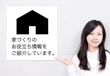 """oyakudachi3"""